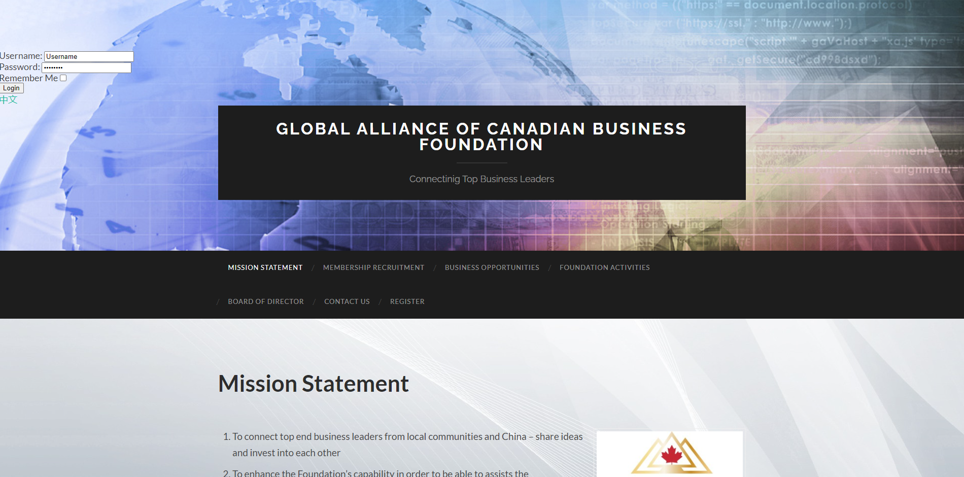 Global Alliance of Canadian Business Foundation